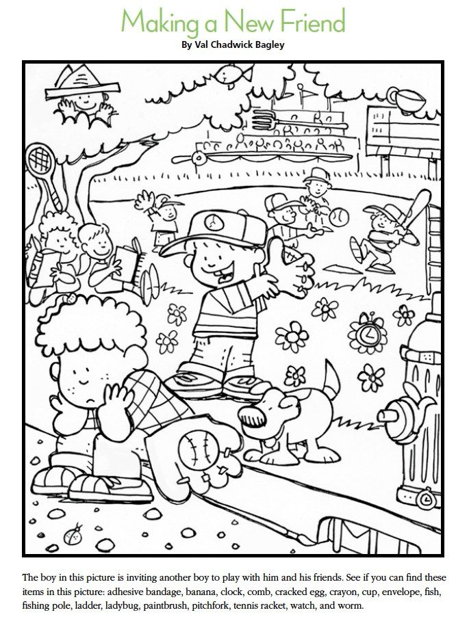 LDS Games - Find and Color - Making a New Friend | Primary | Pinterest