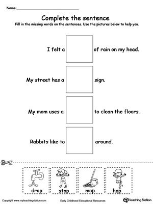 Op Word Family Complete The Sentence Word Family Worksheets Word Families Three Letter Words
