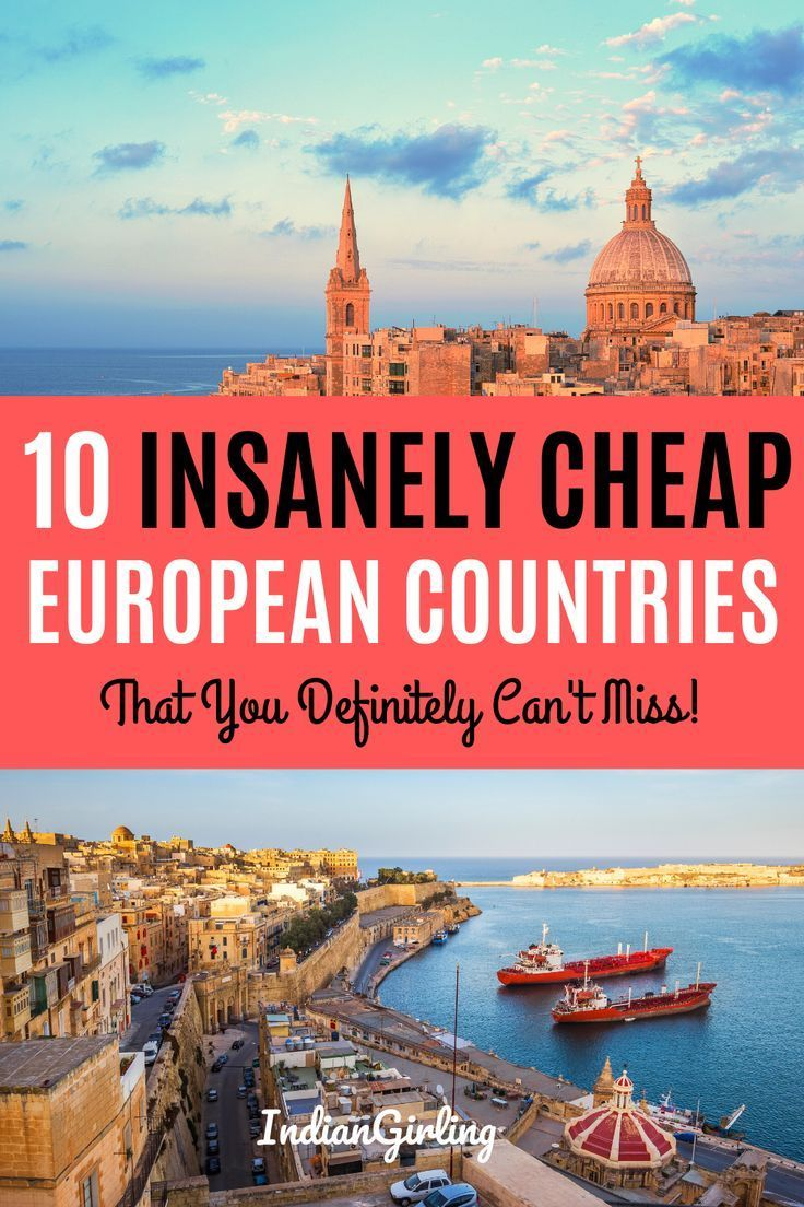 Top 10 Cheapest Countries To Visit In Europe And Around In 2019 In 2020 Europe Travel Countries To Visit Travel