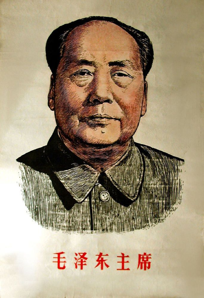 Details about Vintage Chinese Communist Chairman Mao