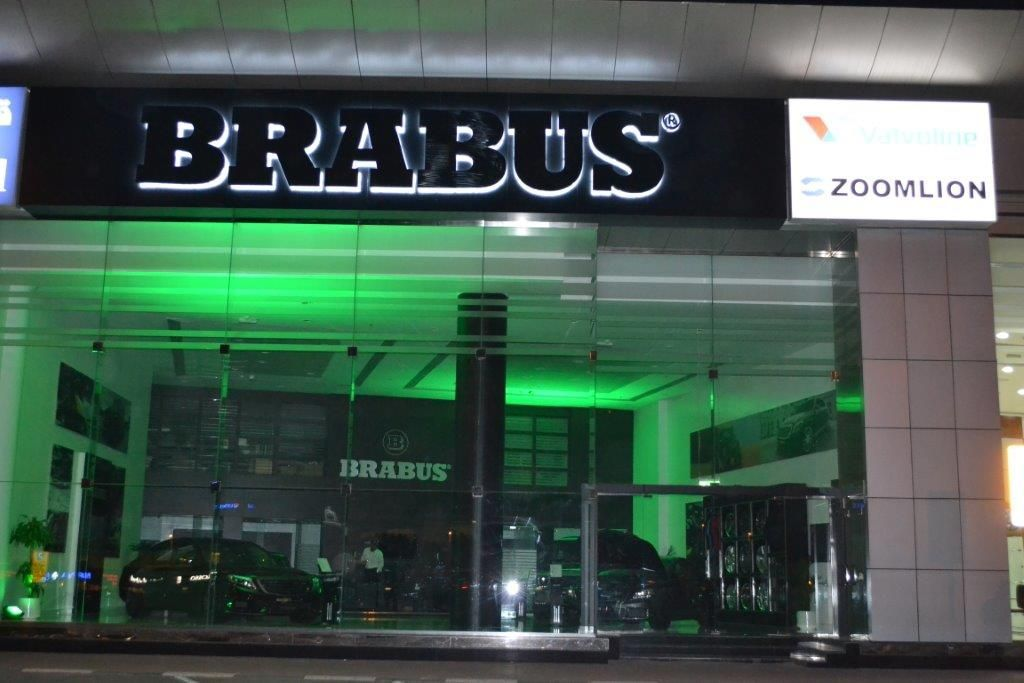 Brabus Middle East Showroom Sheikh Zayed Road Dubai Mercedes