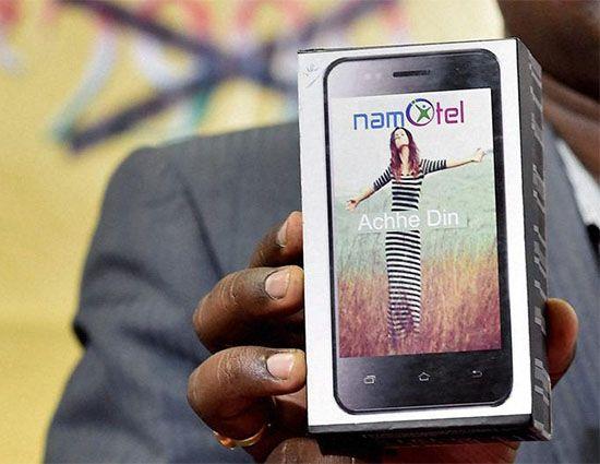 क्या नमोटेल अच्छे दिन दुनिया का सबसे सस्ता फोन है? ऐसा