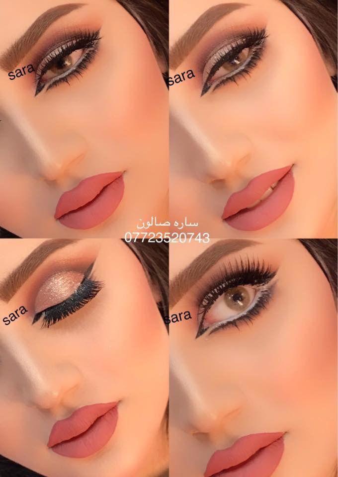 Pin By Haneen Alhejazi On Makeup Eye Makeup Designs Eye Makeup Styles Gold Eye Makeup
