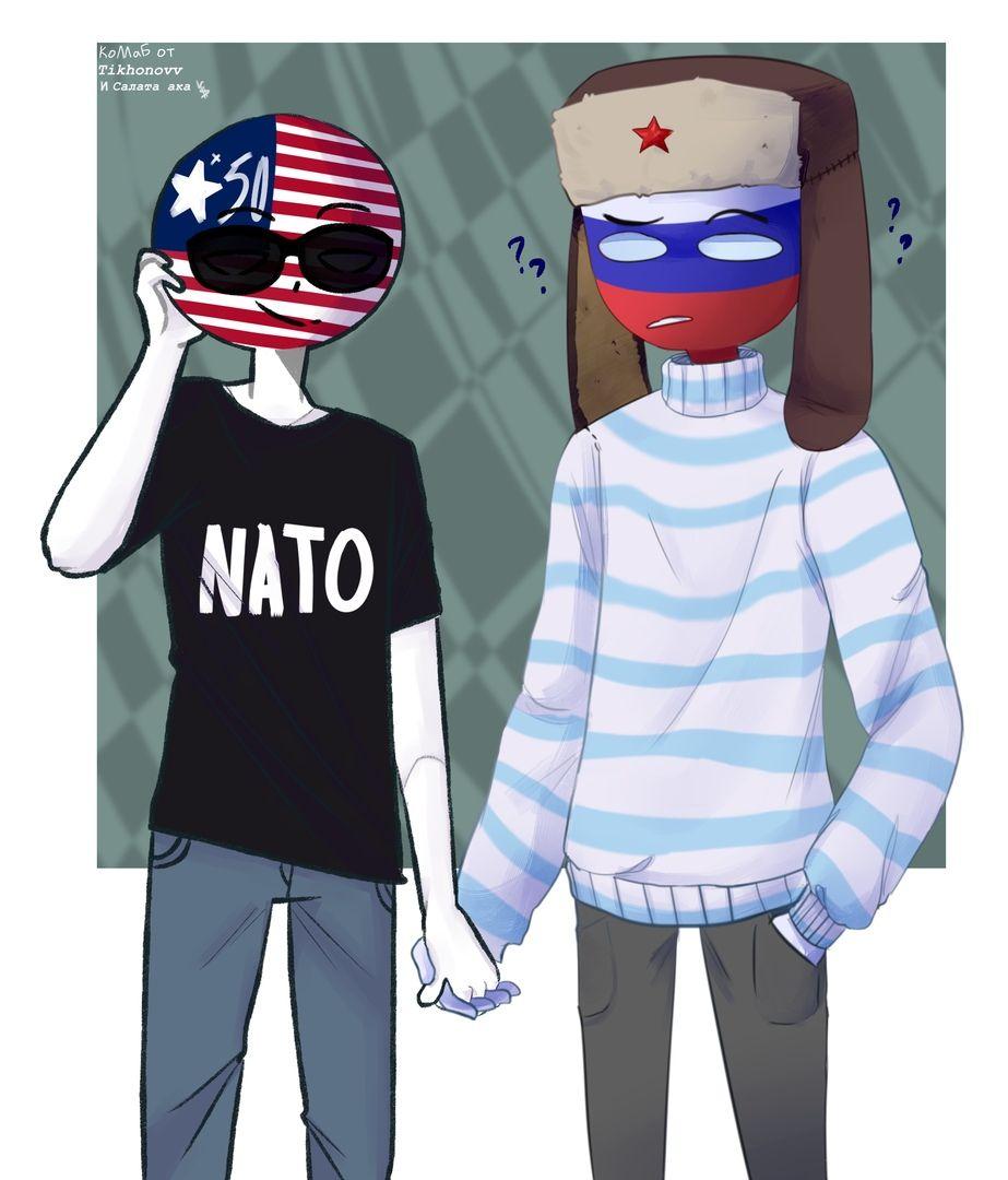 картинки сша и россии в виде людей словно