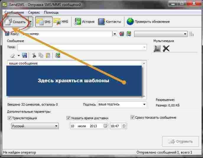 Программа вейдер скачать бесплатно на компьютер