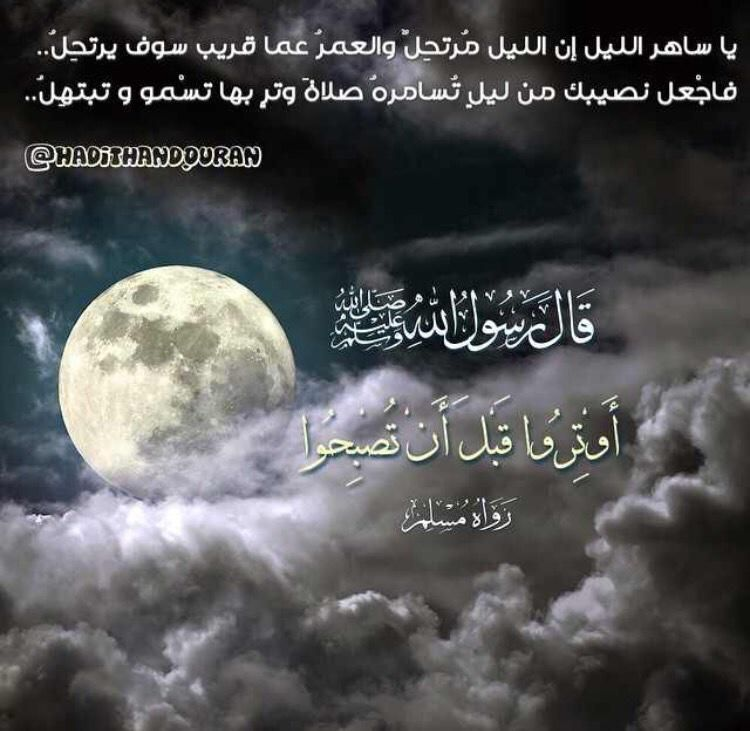 صدقةجاريةلعلي العرفج on Twitter | Peace be upon him, Me ...