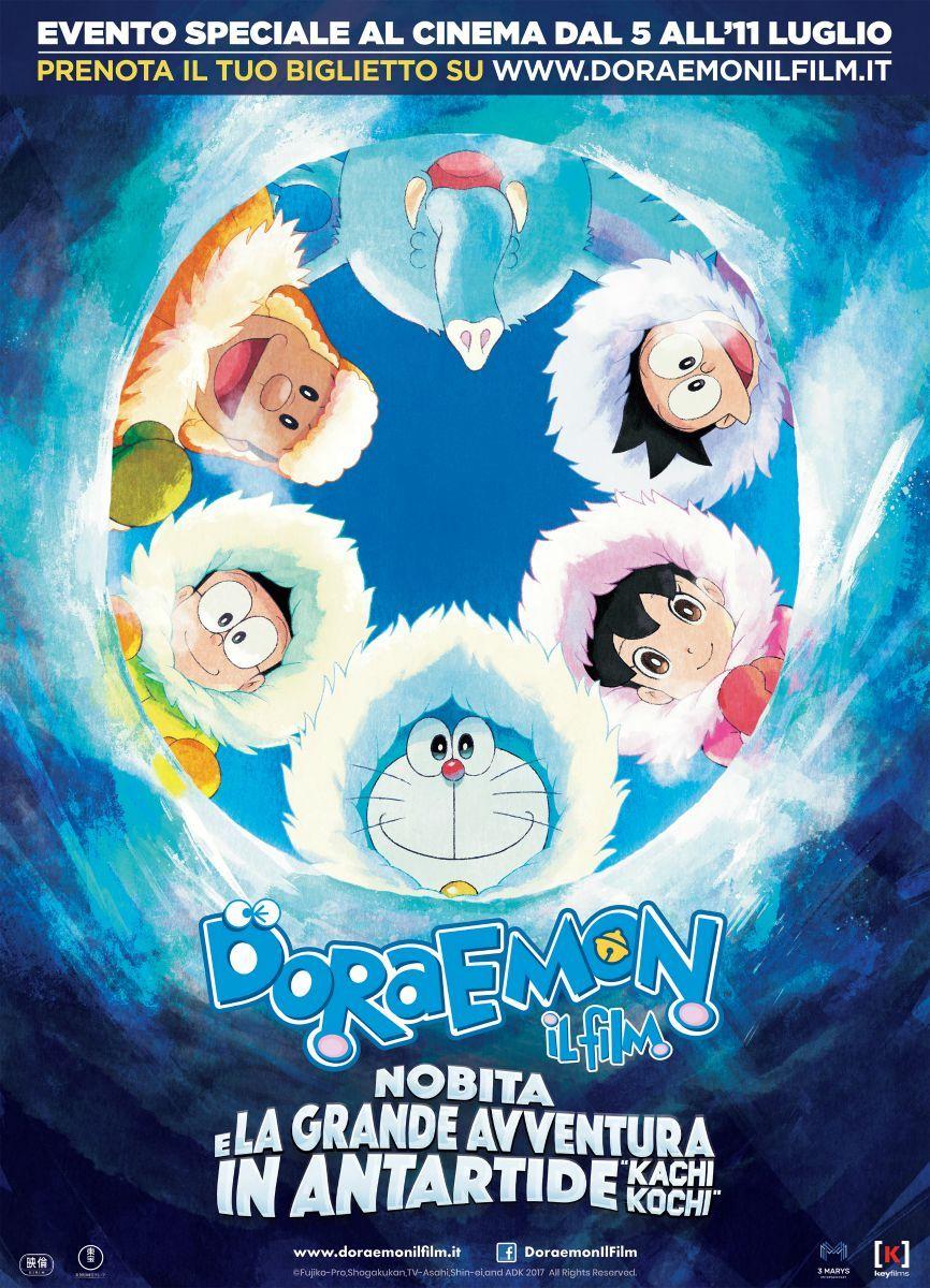 Doraemon il film Nobita e la grande avventura in