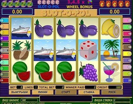 Слоты онлайн джек игровые автоматы химках