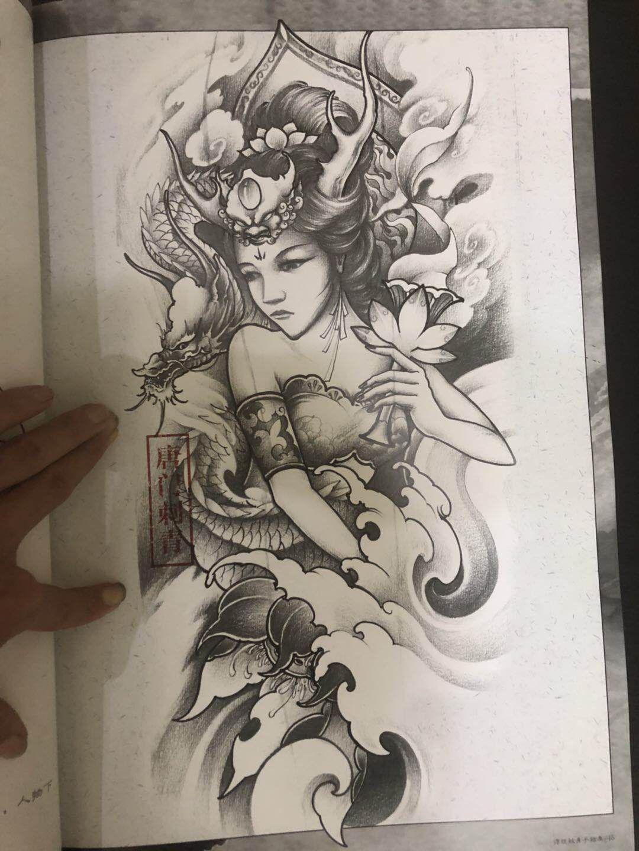 Pin De Bishal Skull Em Tattoo Desenho De Tatuagem De Gueixa