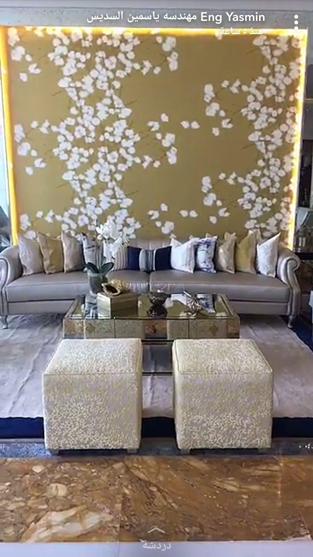 Pin By Smsm On مجالس Home Goods Decor Living Room Decor Living Room Designs