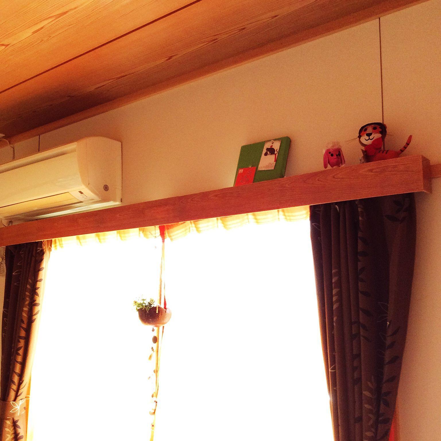 壁 天井 窓まわり カーテンボックスdiy 和室 団地 などのインテリア
