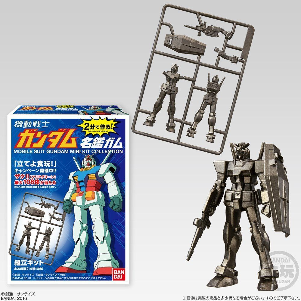 Bandai Gundam Mobile Suit Series 2 Blind Box Mini Figure New Collectibles