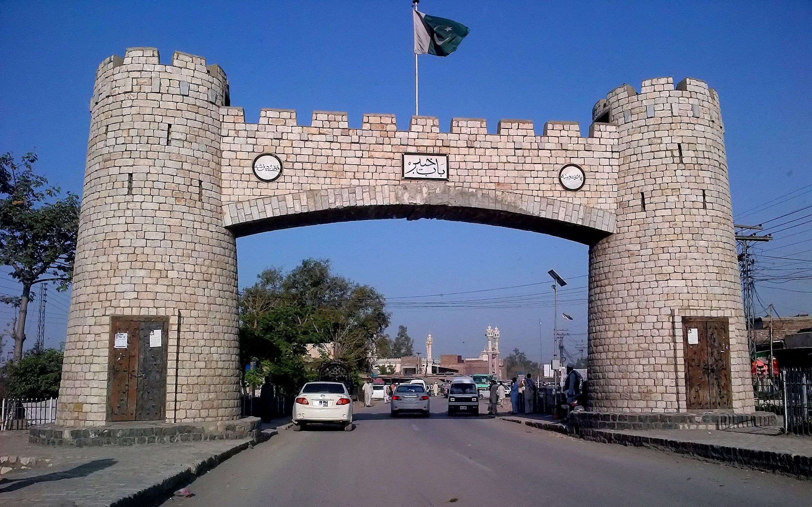 The iconic symbol for Khyber Pass, Baab e Khyber snapped