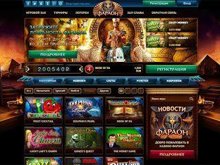 Обзор казино онлайн игровые автоматы скачать игровые автоматы бесплатно и без регистрации