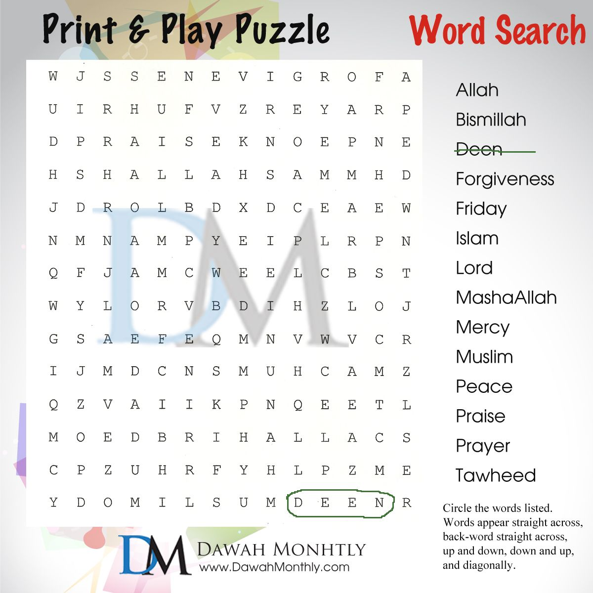 Islamic Terms Print Amp Play Puzzle