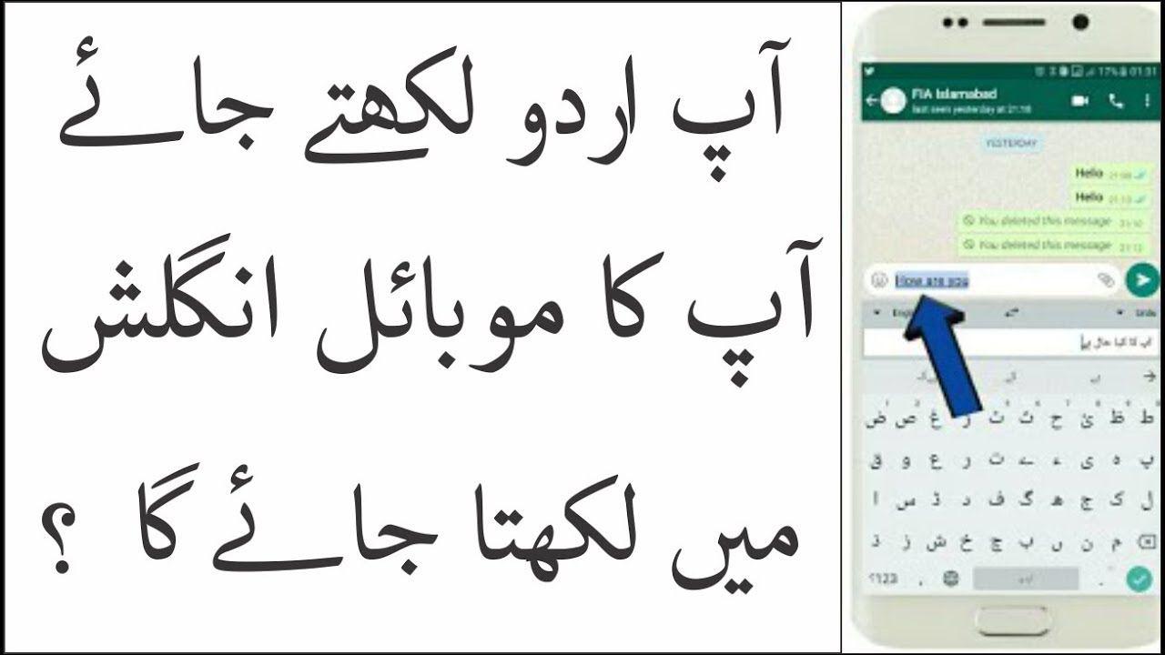 Translate Urdu To English With Urdu Keyboard,translate urdu