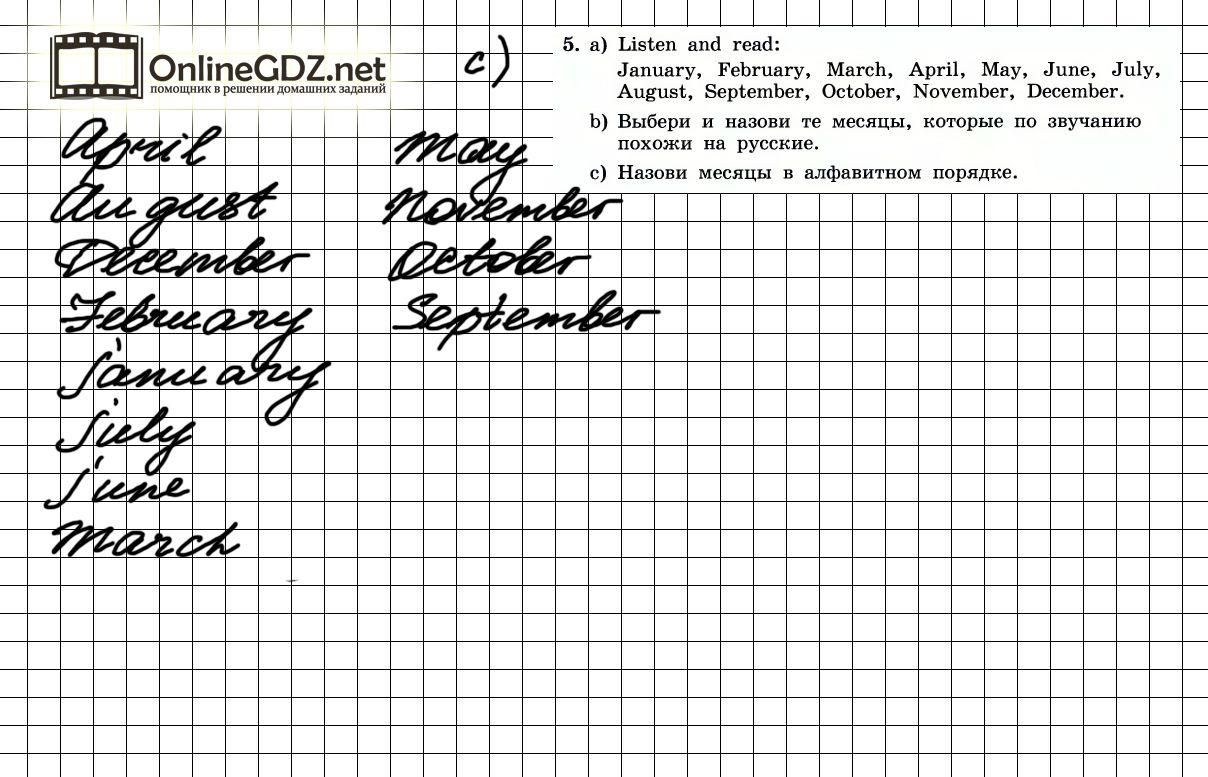 Гдз по географии 6 класса герасимова страница учебника67-68 ответы на вопросы