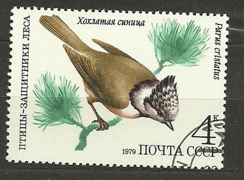 ZSRR, 1979, Mi 4885, Crested Tit (Lophophanes cristatus), #475, CTO