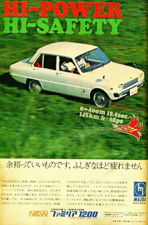 Mazda Familia 1200