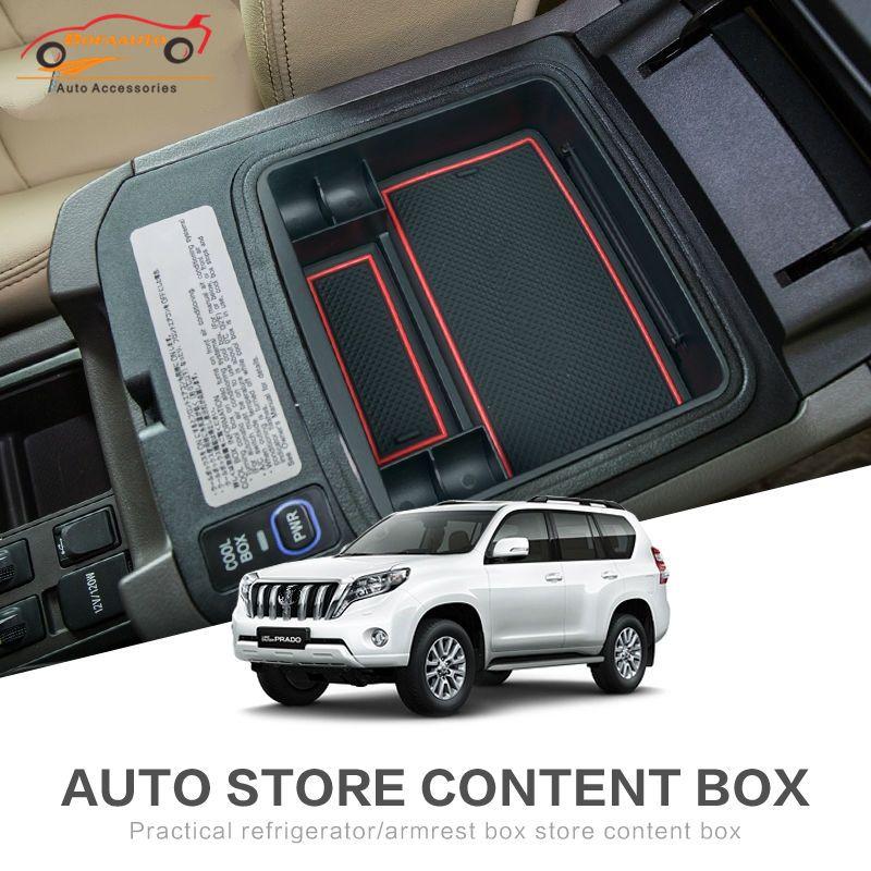 Car Accessories For Toyota Land Cruiser Prado 2014 2016 Container Storage Box Sticker Armrest