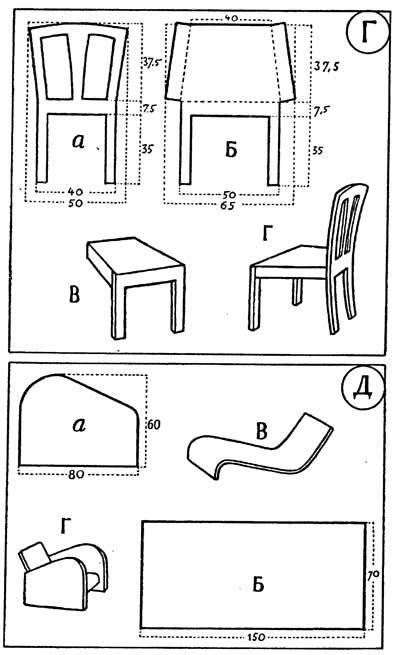 мебель в картинках из картона волк изображался воющем