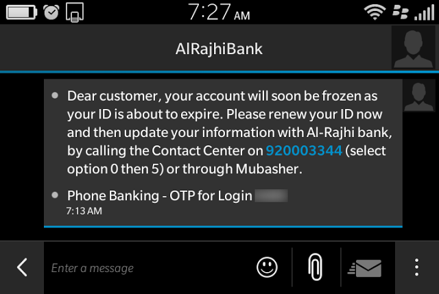How To Update Your Renewed Iqama In Al Rajhi Bank Account Through Phone Step By Step Guide Bank Account Bank Accounting