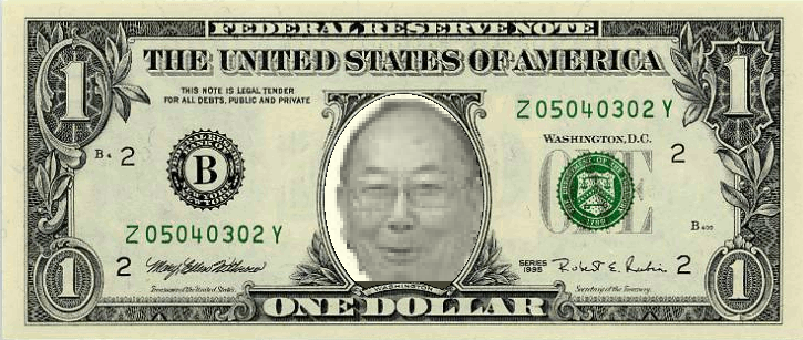 2013 Ten Consecutive Uncirculated One Dollar Notes Washington DC Mint F Series