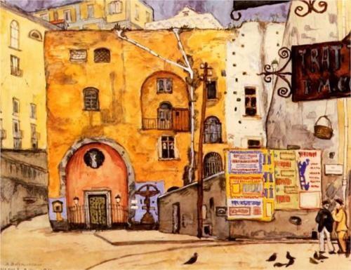 Naples - Mstislav Dobuzhinsky