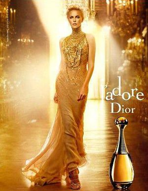 Where can you find the dress from the Dior commercial for J'adore with Charlize Theron?