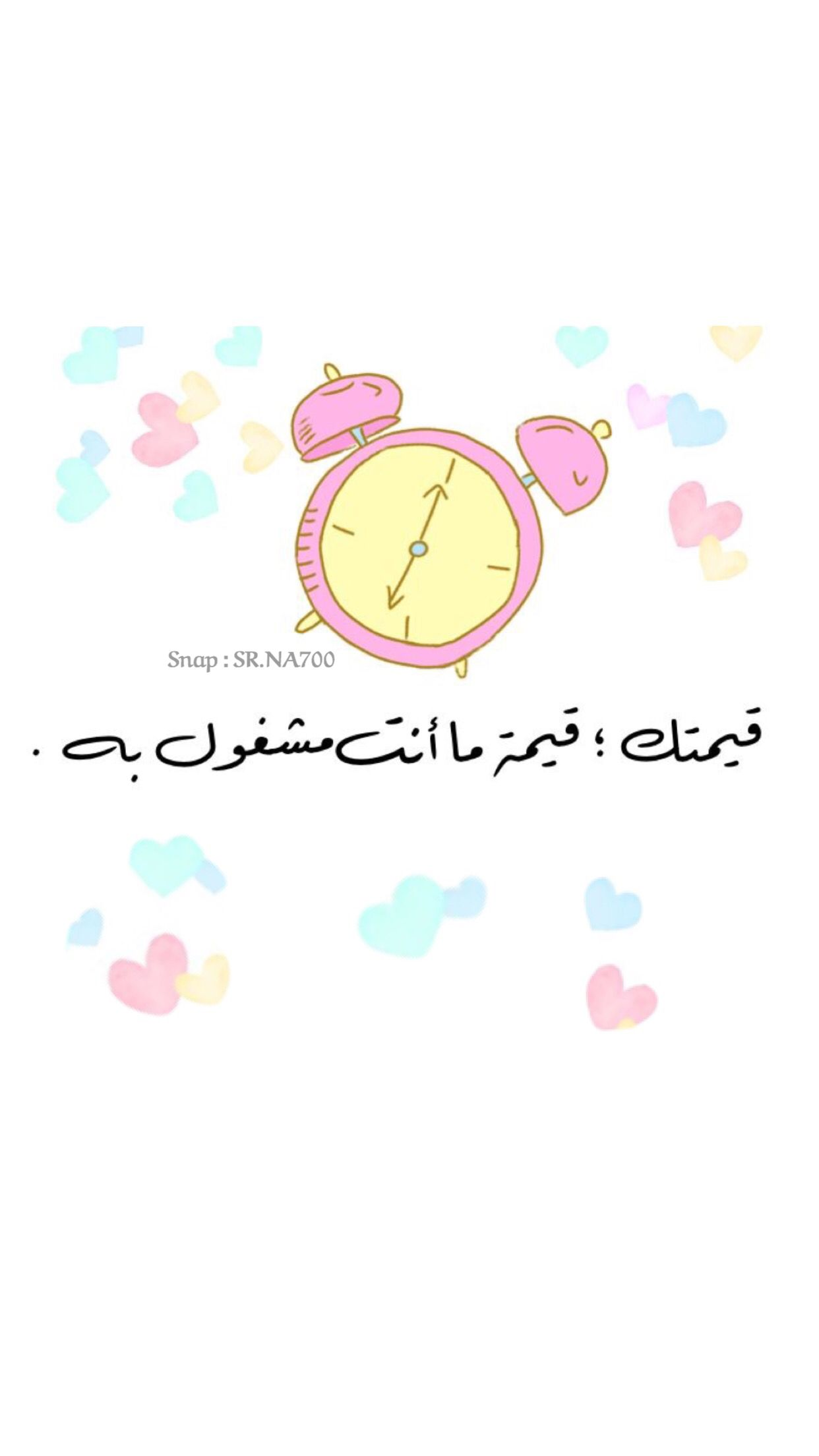Pin By Hadeel M On ايجابي متفائل تفائل تفاؤل ايجابية ايجابيات فرح سرور متعه وناسه تطوير ذات نجاح حب احبك كلمات امل Quran Quotes Love Funny Arabic Quotes Arabic Quotes