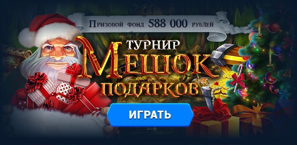 деньги онлайн игры бесплатно