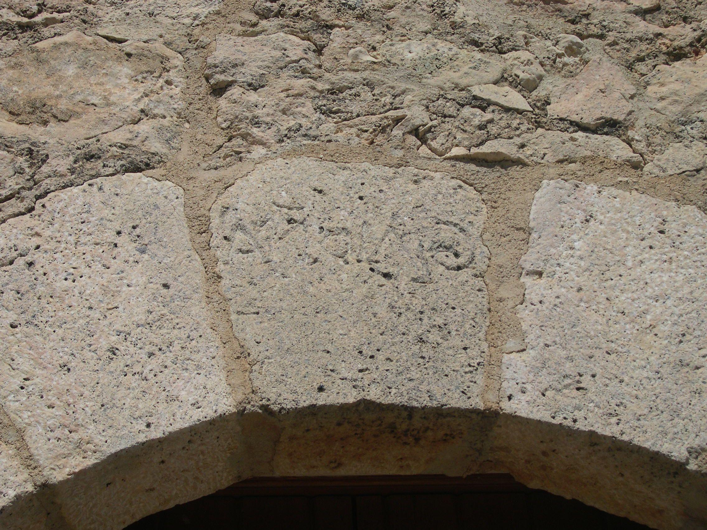 Para este jueves os dejo esta fotografía del arco de la ermita de Santa Bárbara de nuestro pueblo donde se puede ver una inscripción