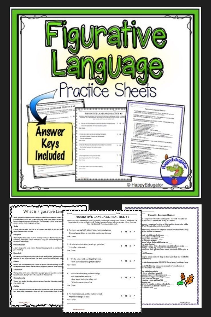 Figurative Language Worksheets Similes, Metaphors