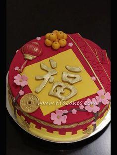 chinese new year cake - Chinese New Year Cake