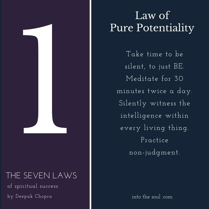 The First Law Of Spiritual Success Spirituality Success Law