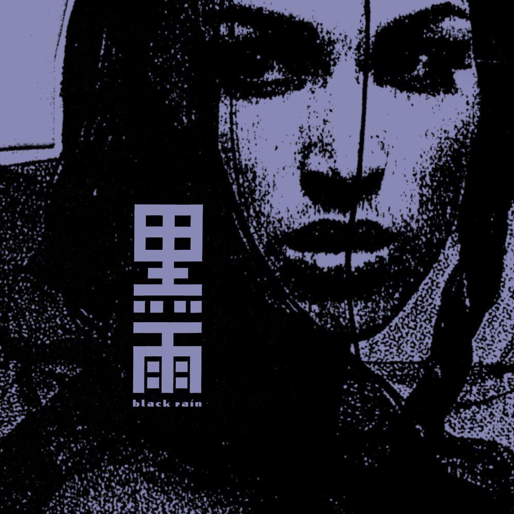 "Blackest Ever Black bring us ""Dark Pool"" by Black Rain #idm #electronic #cyberpunk #london"