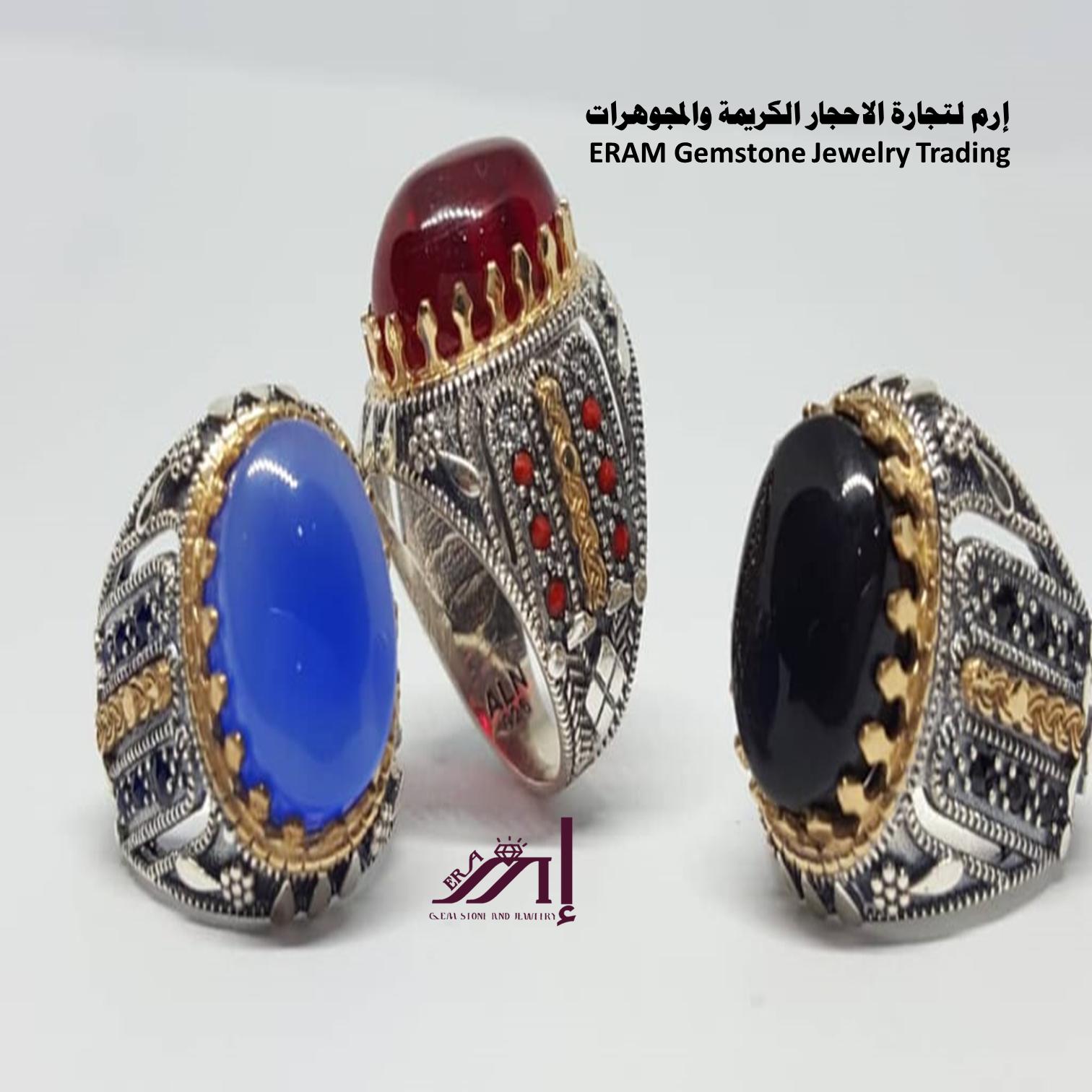 اتبع مشاعرك خواتم يماني عقيق ازرق واحمر كبدي واسود درجة اولى Agate مميز طبيعي100 للعرض Gemstones Gemstone Rings Gemstone Jewelry