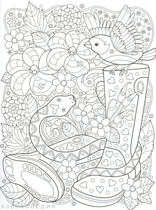Gardens. Entspannen Färbung | Coloring Book Pages | Pinterest