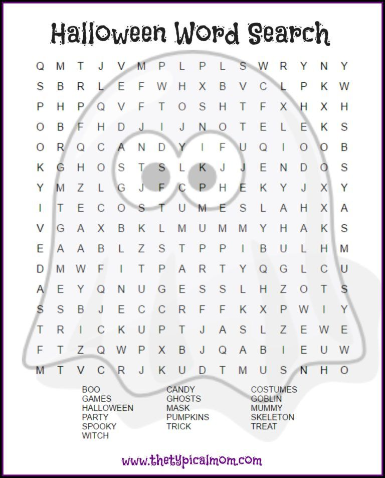 This is an image of Intrepid Child Word Search Printable