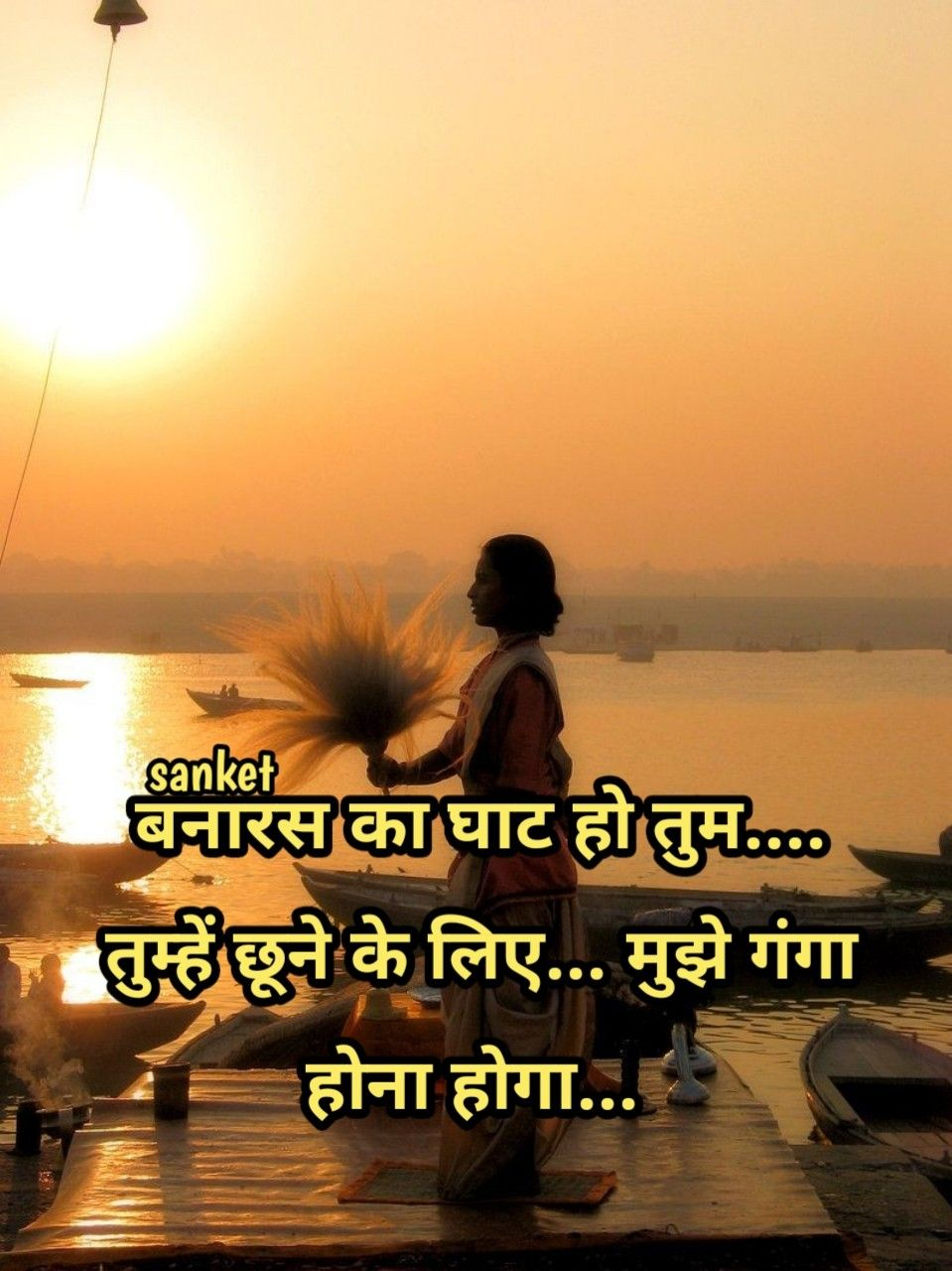 Pin By Sanket On Shayri Sanket Hindi Quotes Quotes Marathi Quotes