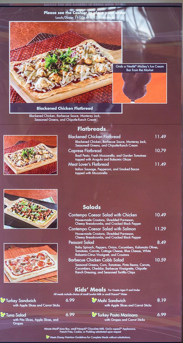 Wdw Contempo Cafe Menu
