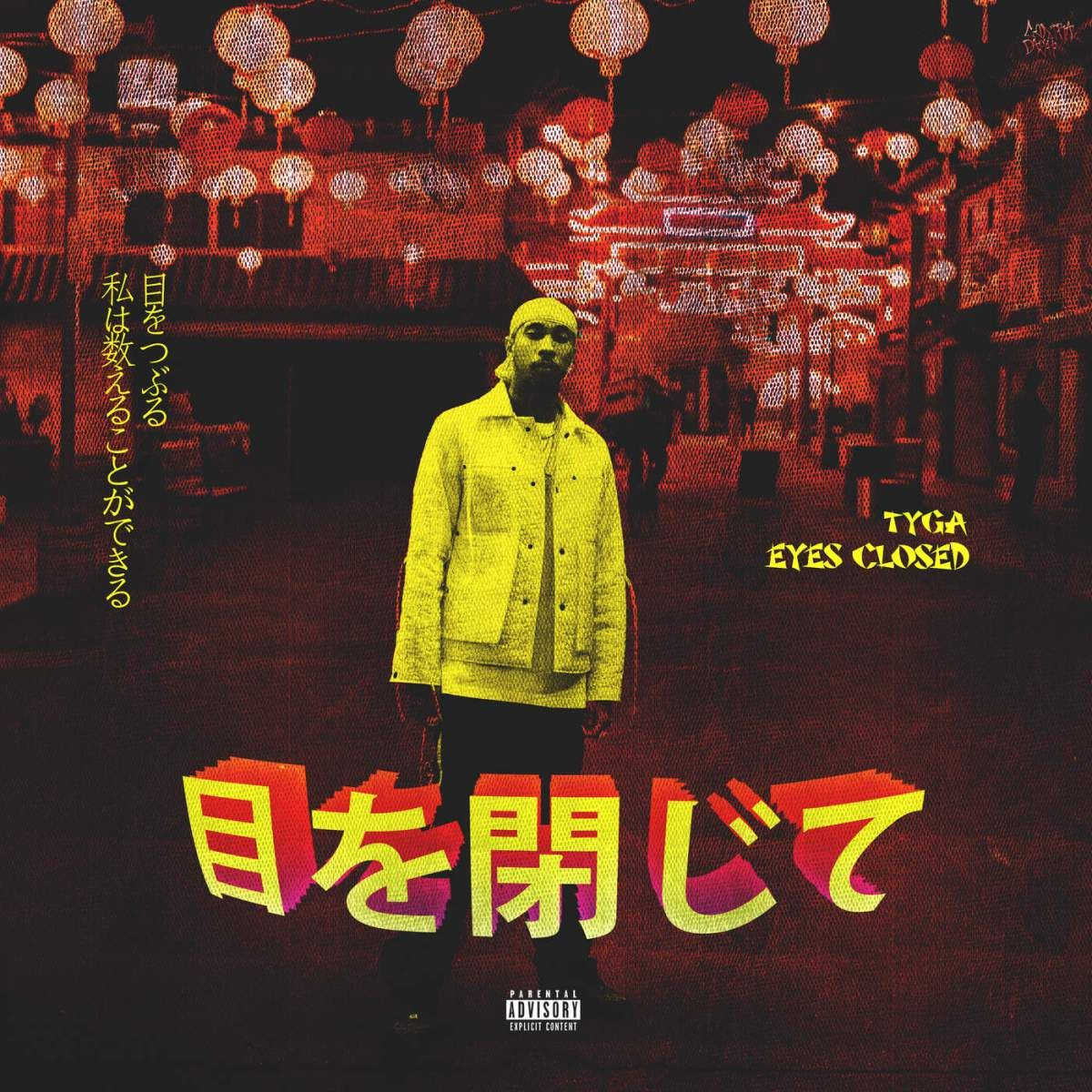 Released may 05 2017 genres electronic dance - Tyga Eyes Closed Released On May 5th 2017 Produced By Tyga Alexander Edwards