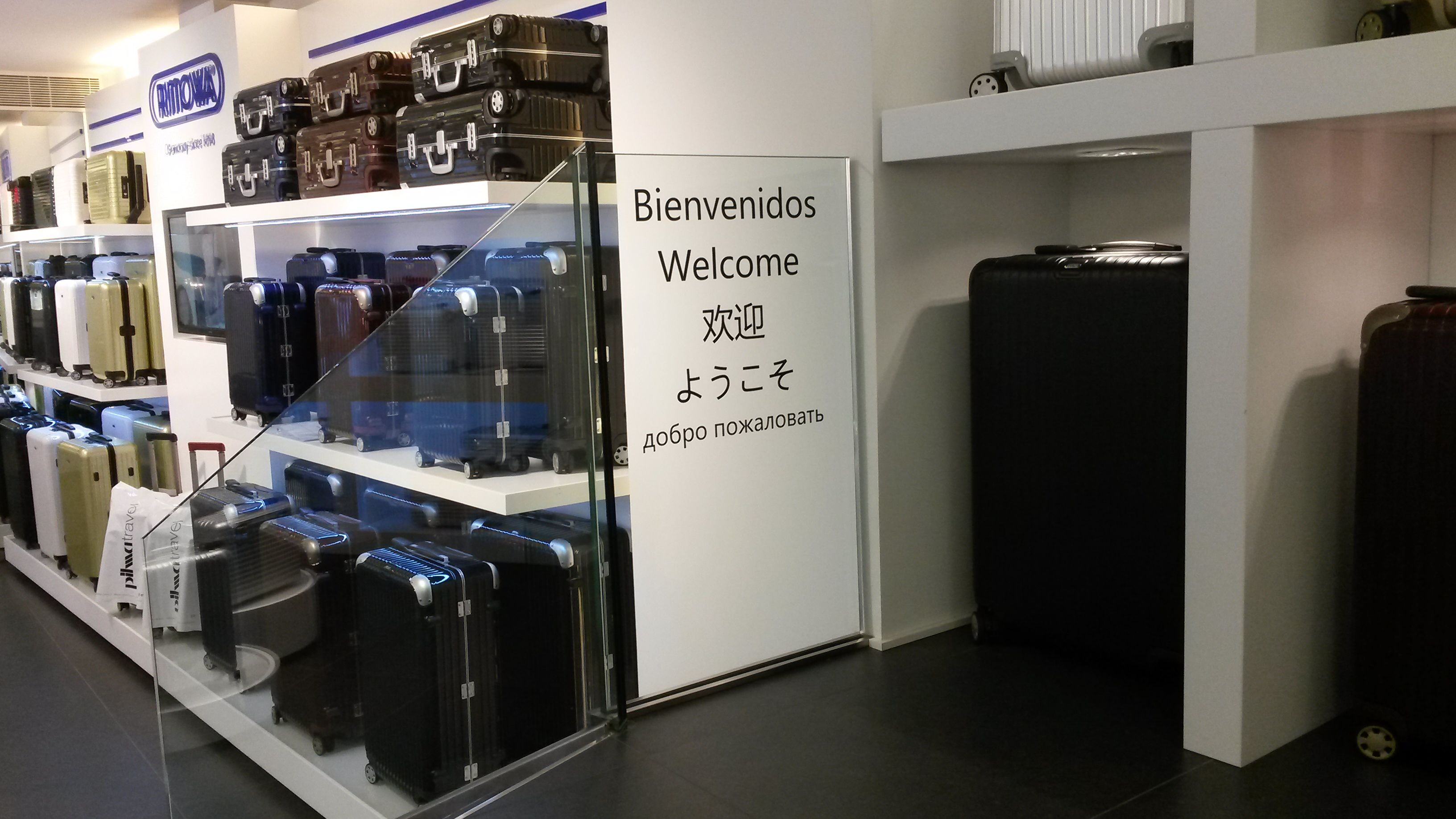 Welcome To Pilma Travel Madrid Rimowa Bric S Fpm And Porsche