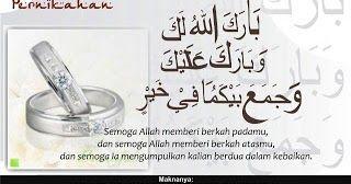 Gambar Kata Doa Pernikahan Media Muslim Aneka Makna Pada Doa Pernikahan Rahasia Makna Download Doa Untuk Pengantin Baru P Doa Pernikahan Pernikahan Gambar