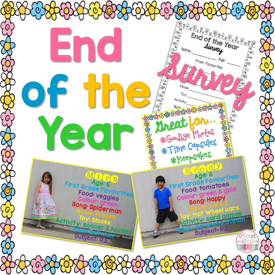 School Picture End Of The Year Keepsake That S Simply Amazing Student Teacher Gifts School Activities Student Gifts [ 900 x 900 Pixel ]
