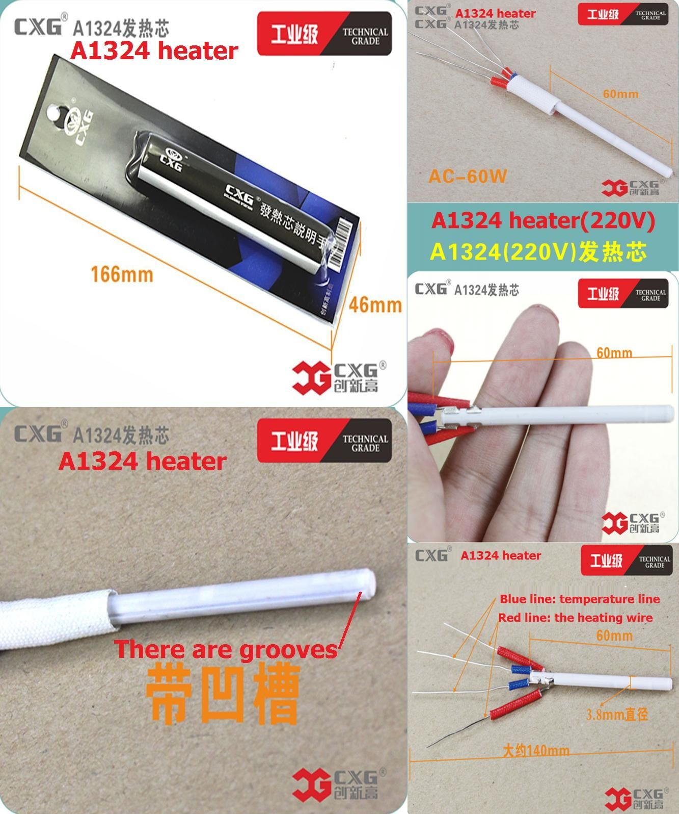 Visit To Buy Cxg A1324 220v 60w Ceramic Heater Heating Element For Cxg 936d Cxg 936d Soldering Iron Heating S Ceramic Heater Soldering Iron Heating Element