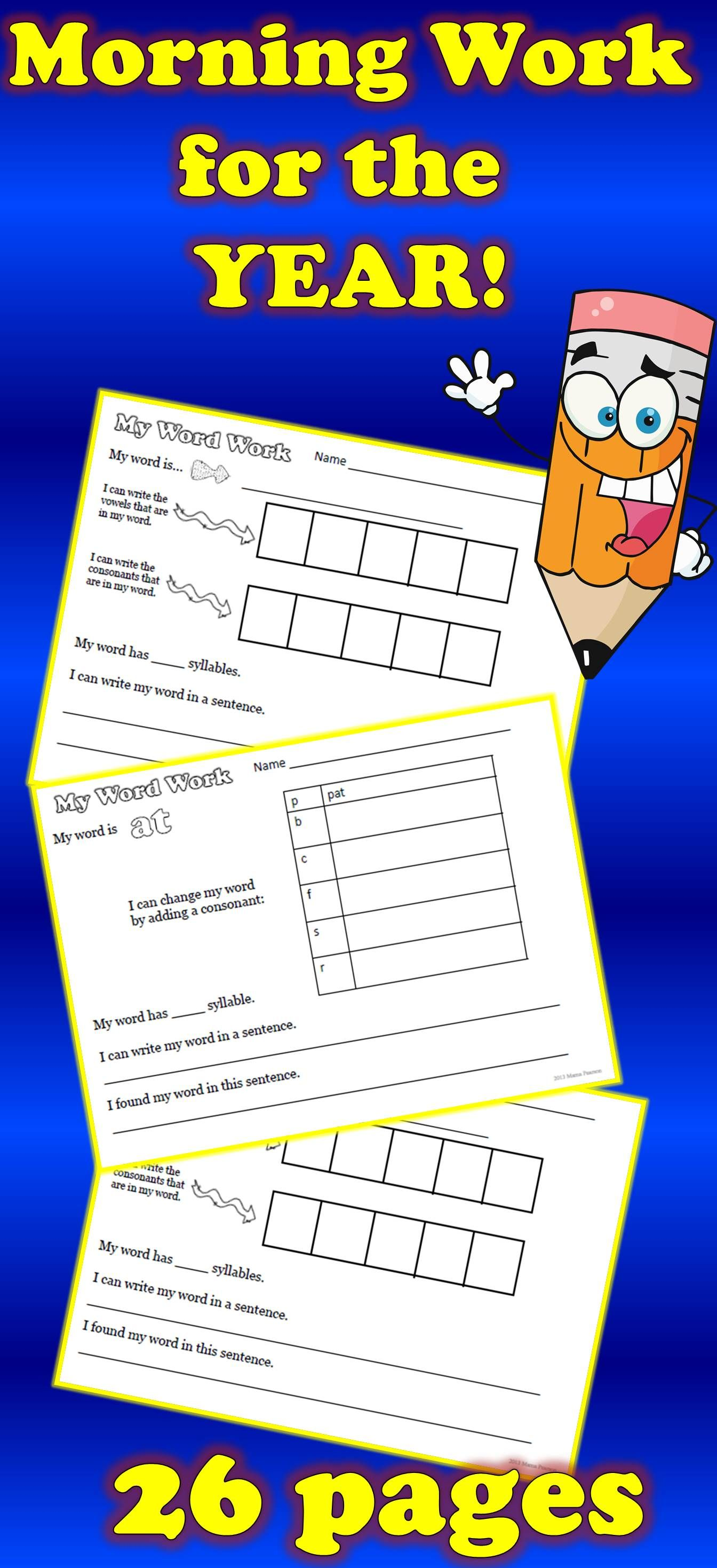 No Prep Word Families And Sight Words Printables