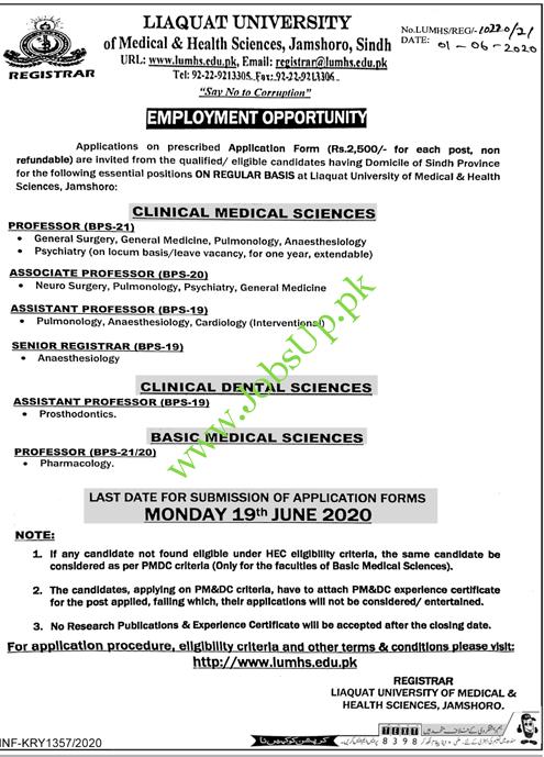 b8e280dbab0df30d7ff09174c3f55db6 - South East Regional Health Authority Application Form