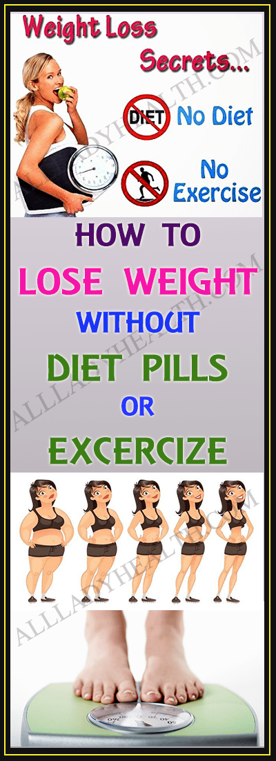 diet pills vs diet and exercise The debate on diet pills vs exercise is an old one, and has been raging since the early 1990s when doctors started prescribing diet pills to obese people the markets are flooded with diet pills that promise miracles to people with weight problems, they also claim to show studies that support their.