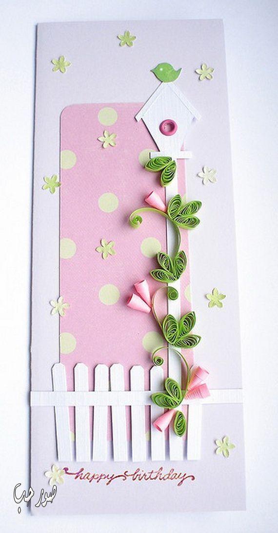 كروت معايدة عيد الام بالصور طريقة عمل بطاقات كروت عيد الام بالساتان البارز للاطفال Greeting Cards Handmade Card Craft Cards Handmade